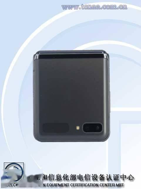早高FENG:特斯拉成为全球市值最高汽车公司/三星Galaxy Z Flip 5G国行通过认证