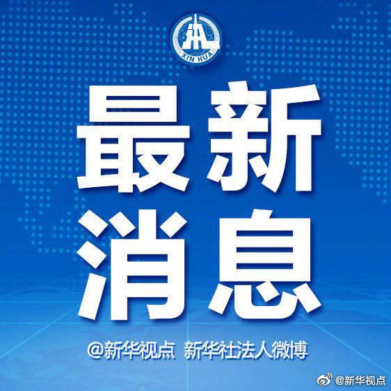 世卫组织:中国以外新冠确诊病例达10448516例