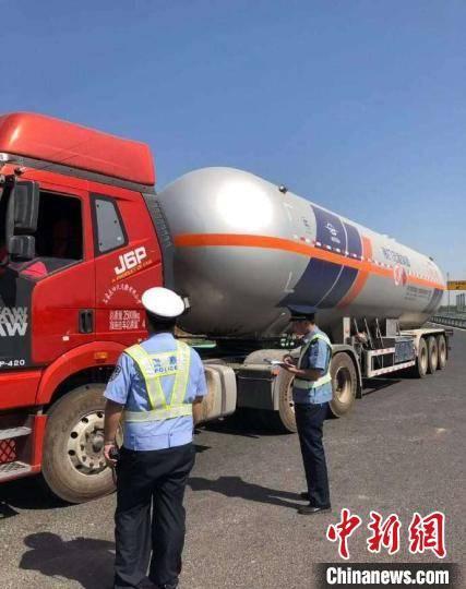 河北开展危险化学品运输交通安全专项整治行动