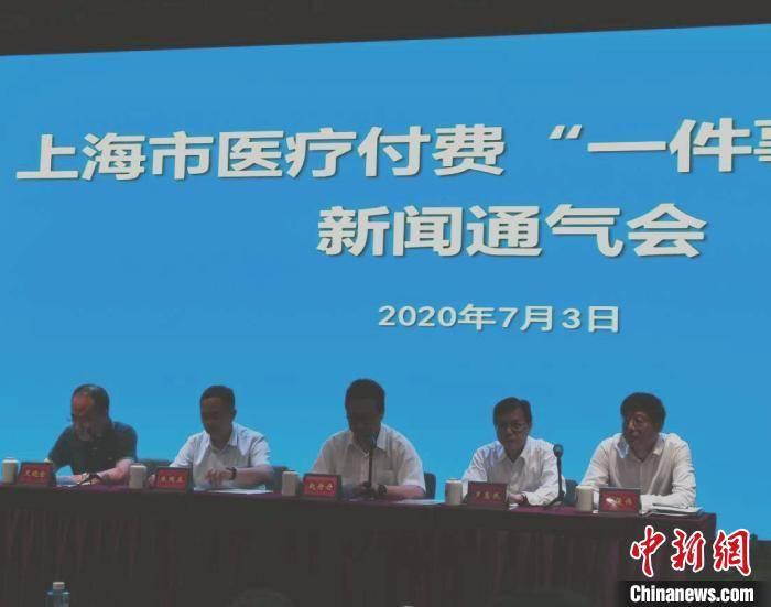 脱卡支付、无感信用支付 上海创新再造流程开启就医服务新模式