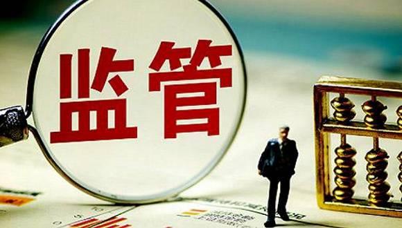 银保监会首次公开银行保险机构重大违法违规股东名单