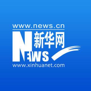 西安秦岭野生动物园志愿者
