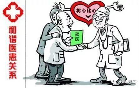 """医生跟护士的关系_武汉网红抗疫医生遭遇""""医疗纠纷"""",呼唤重塑医患关系_患者"""