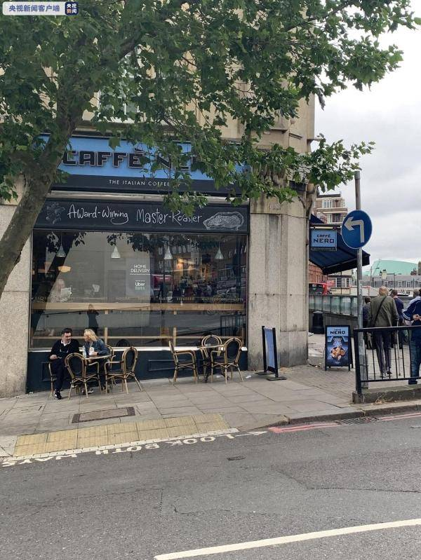 英格兰酒馆、餐厅、剧院恢复营业 严格遵守社交距离_英国新闻_首页 - 英国中文网