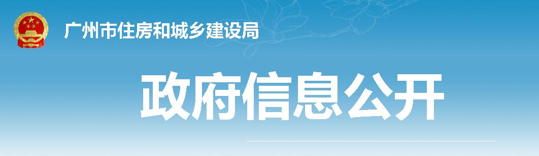10月1日起,三类工程试行施工图BIM审查!广州发文