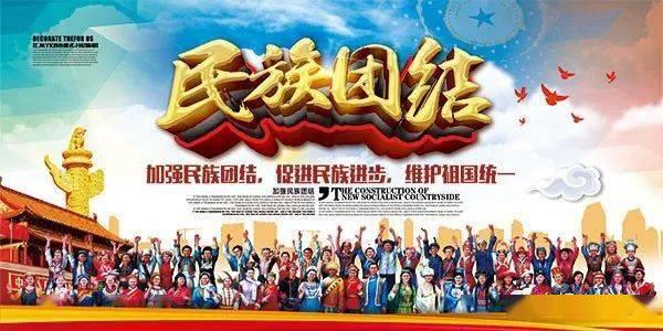 【蒙古族语言文字法制宣传】内蒙古自治