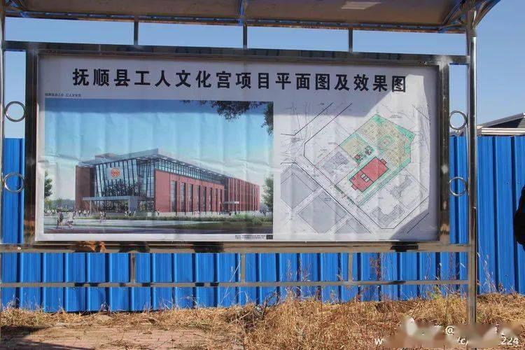 <strong>抚顺县县委副书记、县长张君昶调研抚顺县工人文化宫项目建设</strong>