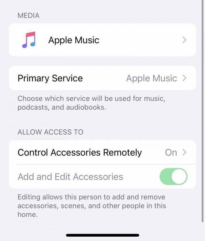 HomePod软件更新将允许用户设置默认服务