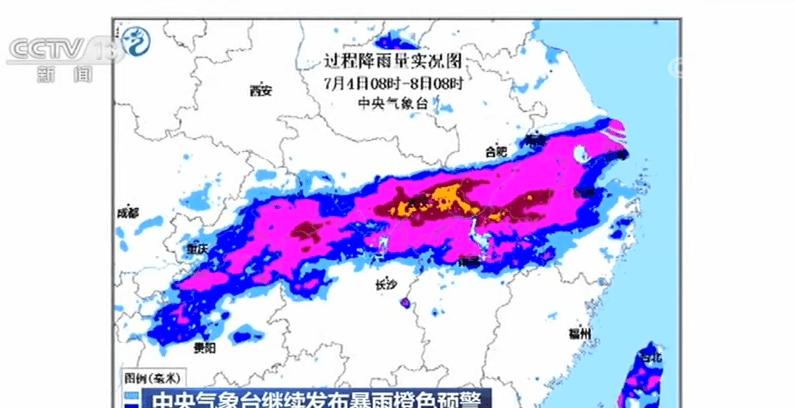 中央气象台:长江以南强降雨集中 继续发布暴雨橙色预警