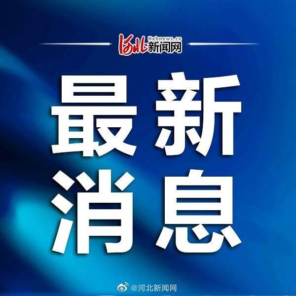 唐山5.1级地震:铁路部门扣停途经该地区旅客列车