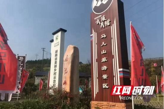 张家界市三村(社区)上榜第二批全国乡村旅游重点村拟入选名单