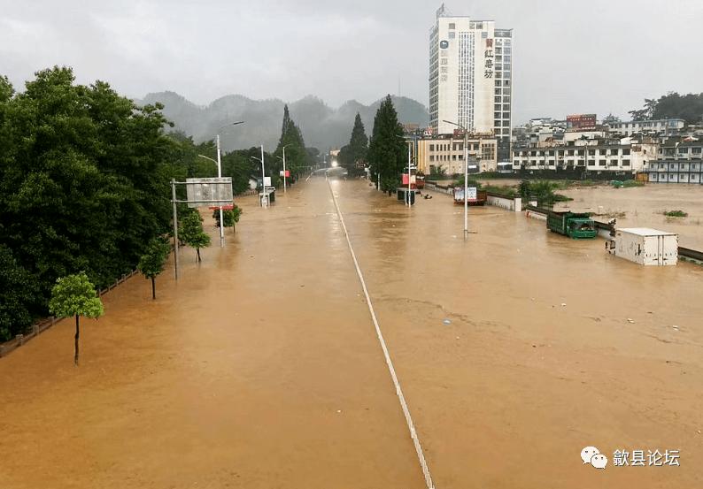 [记]歙县洪灾的数据及相关防洪资料。