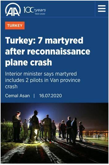 土耳其一架侦察机坠毁,致7人丧生