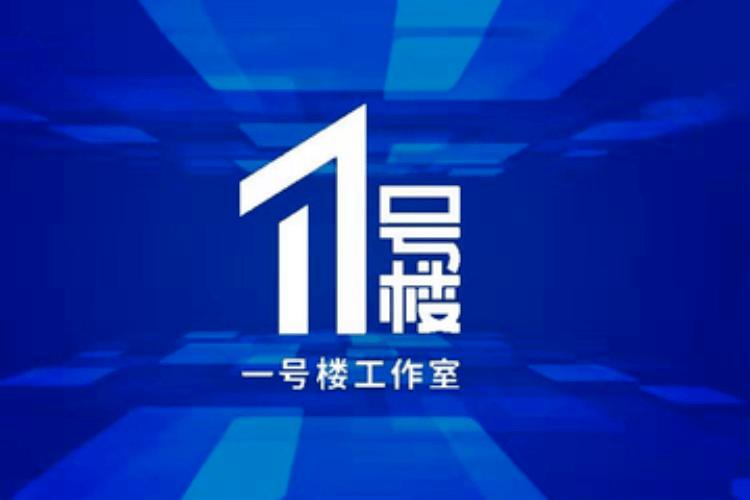 广州gdp增速_上半年广州居民收入跑赢GDP增速