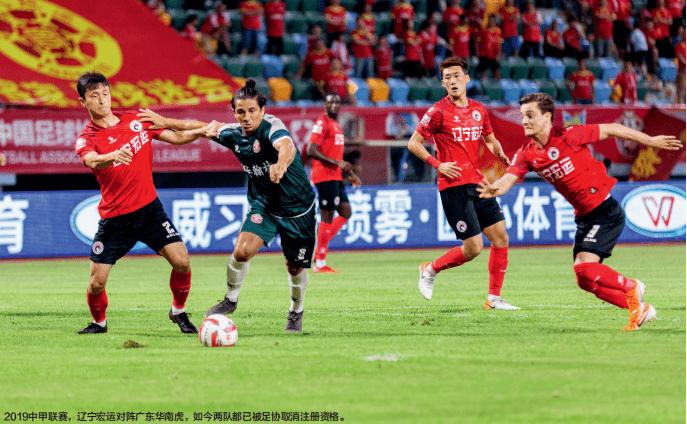 沙龙退出并非中国足球之灾