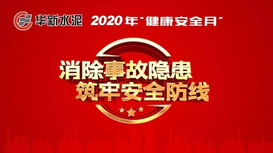 本视频先容了宜昌环保公