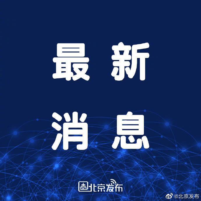北京灵活就业补贴期满仍未就业,可享一年延期