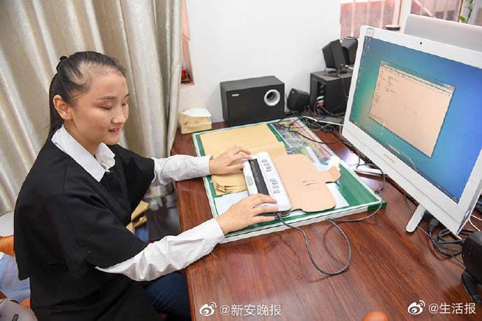 励志!安徽首位盲人研究生收到硕士录取通知书!