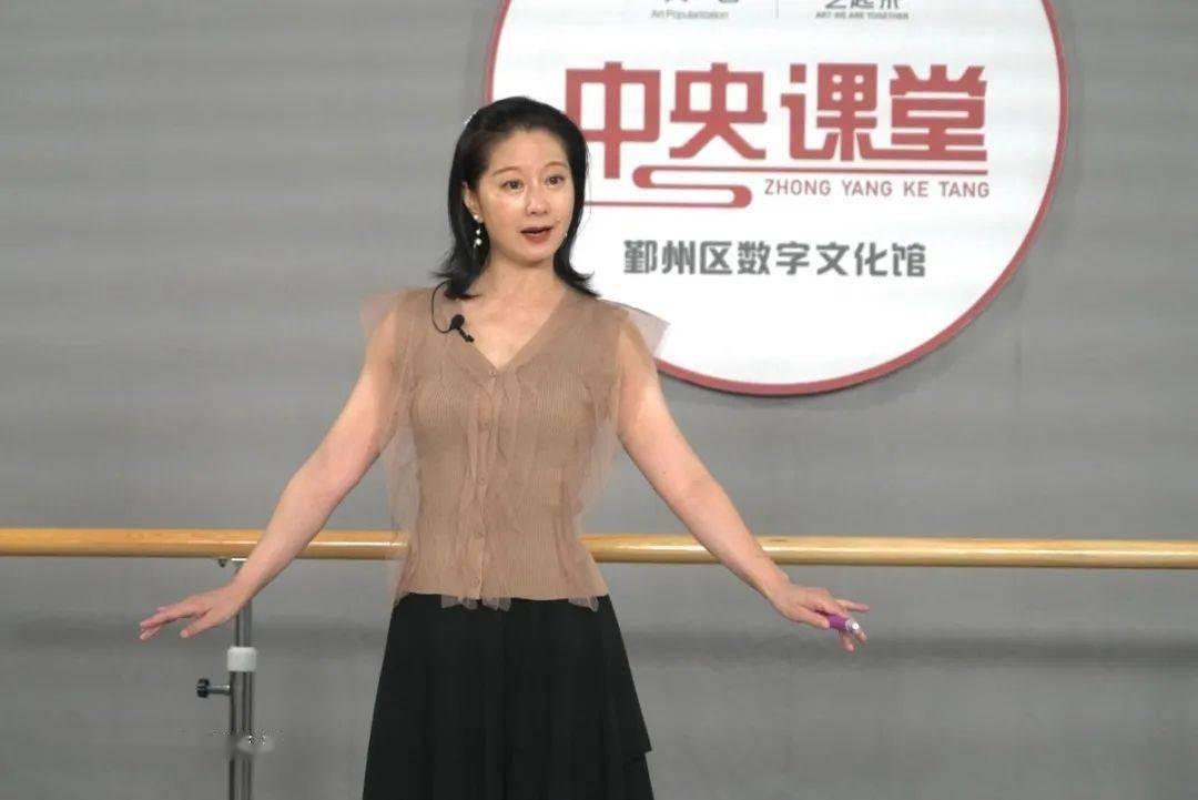 """【直播回放】鄞州""""中央课堂""""第一期芭蕾舞直播课回放视频-亚博app(图2)"""