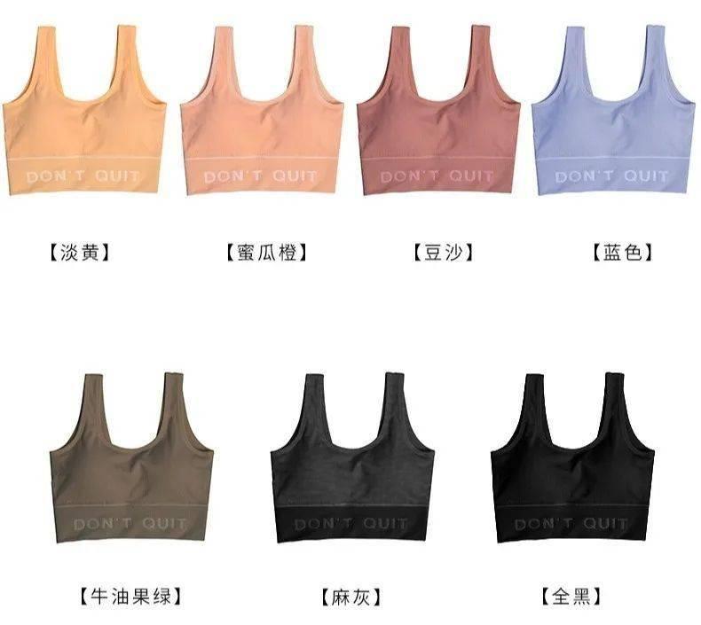 忘了Nike,花几十块你就能买到舒服又漂亮、减震效果极强的运动内衣!