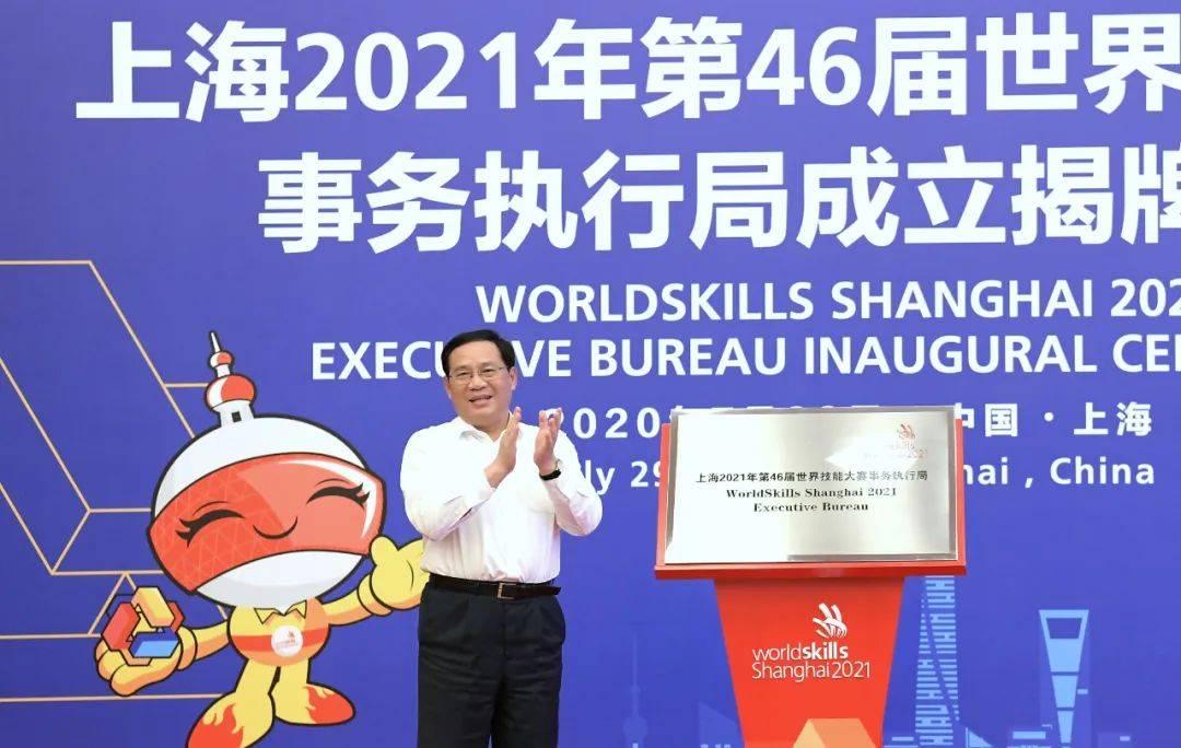 长津湖之战最高层级的世界职业技能赛事