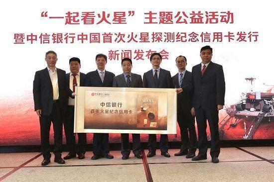 无锡新闻第一看点致敬中国航天事业 中信