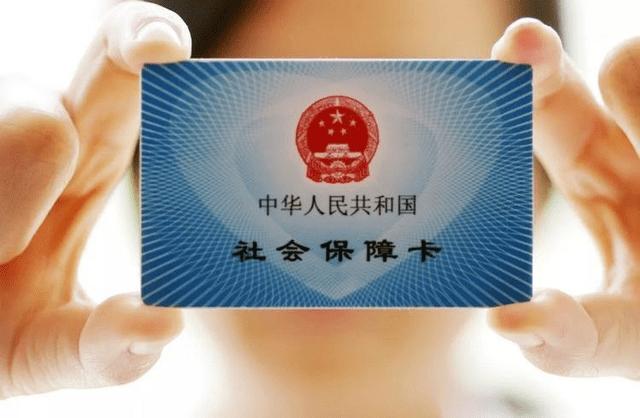 9991中国网址大全全导航骗取国家医保87
