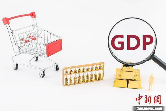 广东上半年gdp_广东上半年各行业经济稳中向好开票销售收入11.9万亿