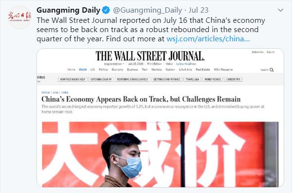 《华尔街日报》报道称,中国经济在今年