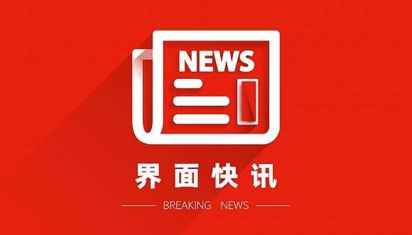 外媒:沙特主权财富基金撤回对英超纽卡斯尔联的3亿英镑收购报价