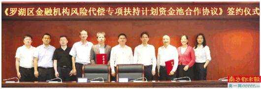 罗湖gdp_GDP超2000亿俱乐部里,深圳罗湖这件事是第一!