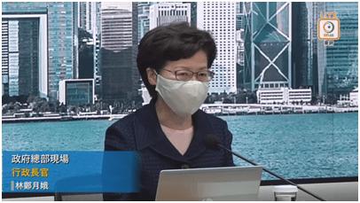 """权威解读香港立法会选举为何延期:疫情在""""紧迫节点""""""""几何级感染风险""""将令香港错失窗口期"""