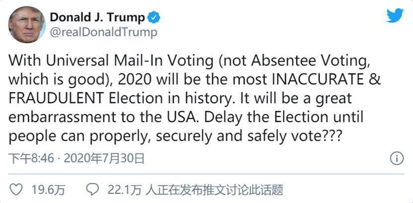 特朗普改口称不想推迟选举 2020年美国总统大选特朗普势在必得?