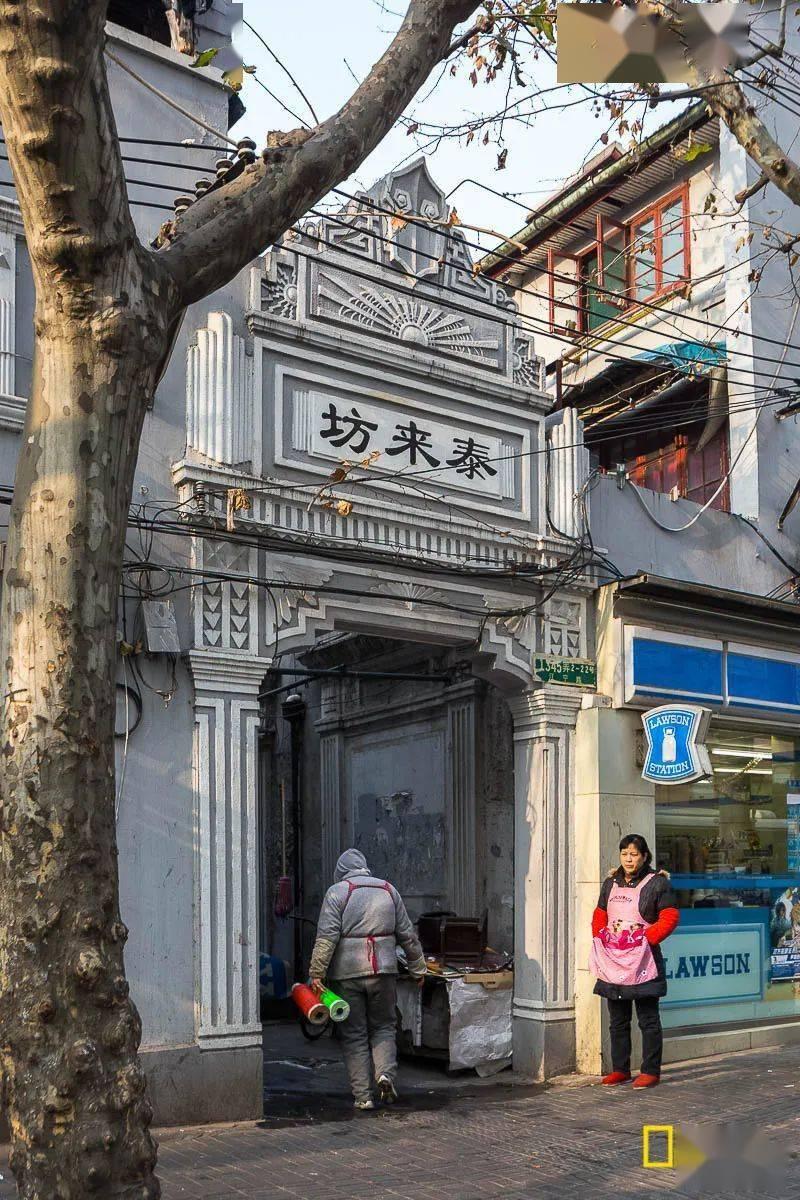"""凝和路一条条弄堂交错纵横,上海还有着""""无数""""条这样的弄堂"""