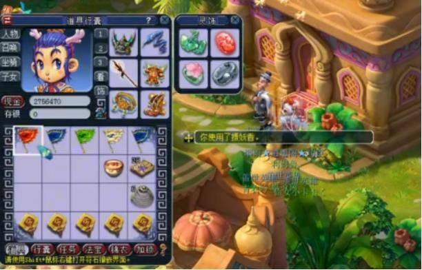 梦幻西游:5个特赦令牌换取高图娱乐一波,结果发现被娱乐了?