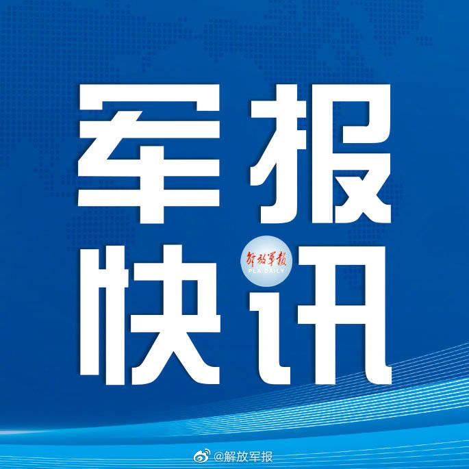 中国陆军首批参赛官兵启程赴俄罗