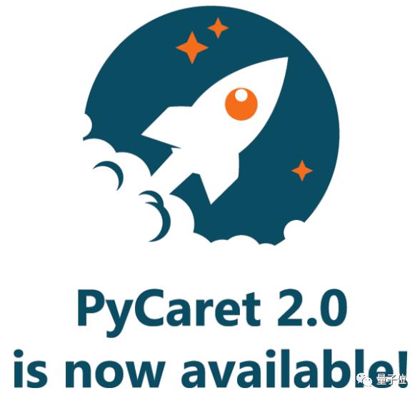 调包侠神器2.0发布,Python机器学习模型搭建只需要几行代码