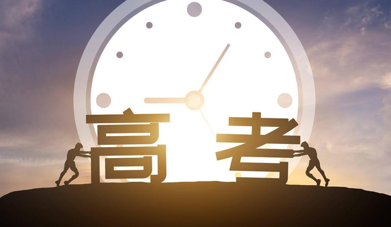 """白湘菱被港大录取,江苏高考""""3+2""""模式也走入历史"""