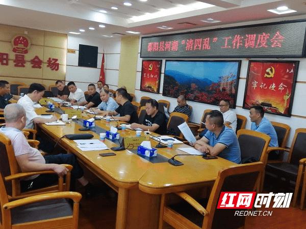 """邵阳县大力推进""""美丽河湖""""建设"""