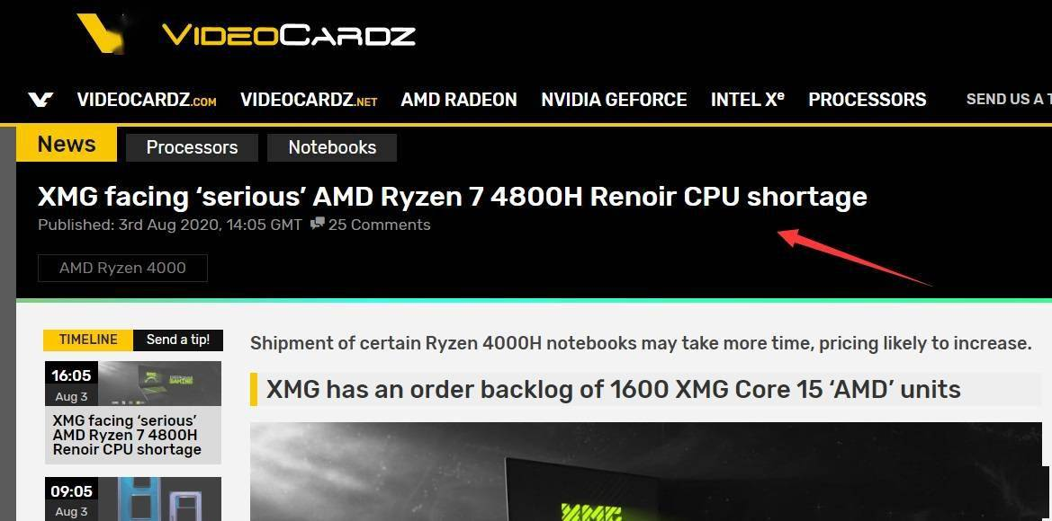 曝華為銳龍版MateBook 14推遲發布,因AMD處理器缺貨