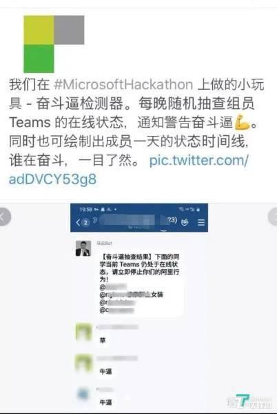 传华为、阿里员工跳槽微软加班遭抵制,当事人回应:不存在抵制现象   钛快讯