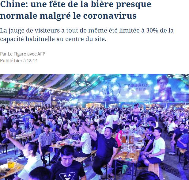 法媒:中国疫情得到控制青岛国际啤酒节游客放心畅饮