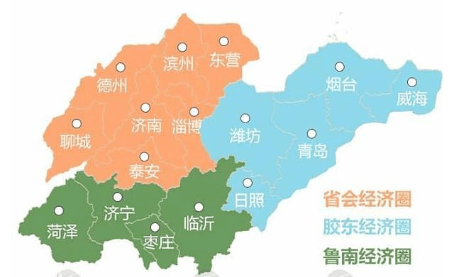 菏泽第一季度gdp2020_2020年前三季度山东省16地市GDP排名及增长情况