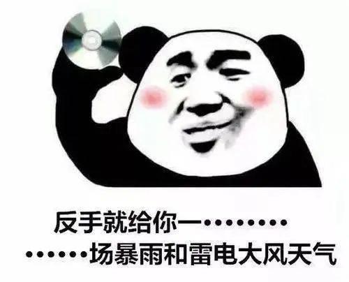 """广东开启""""倒水""""模式!深圳未来几天都有雨"""