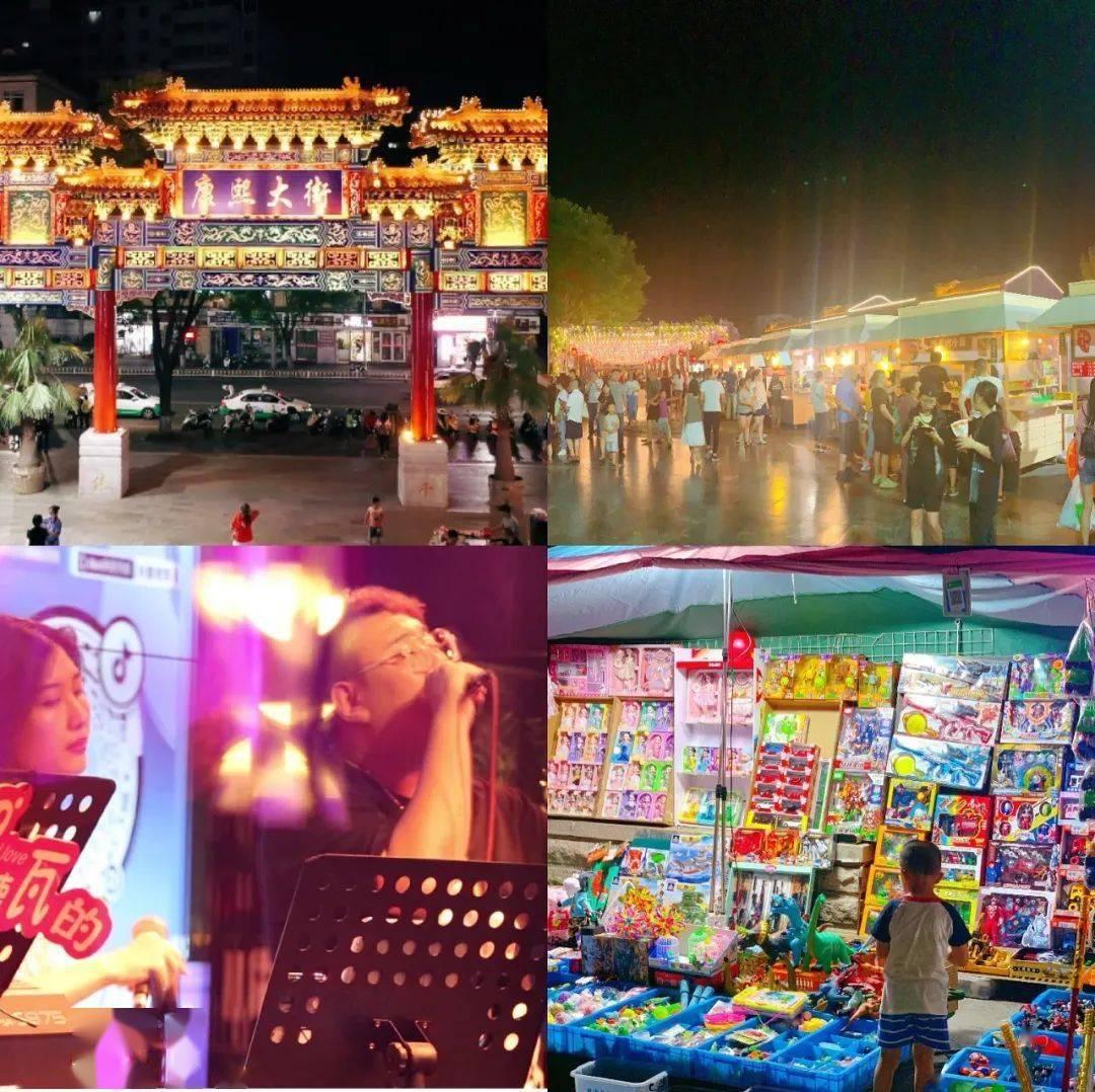 """【夜经济】双桥区:小""""承""""经济 """"夜""""有起色"""