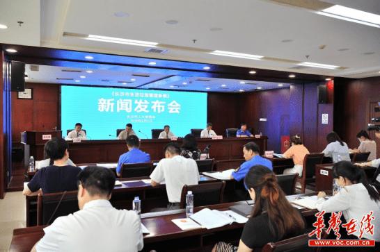 """单位最高罚50万长沙垃圾分类""""新政""""10月起实施"""