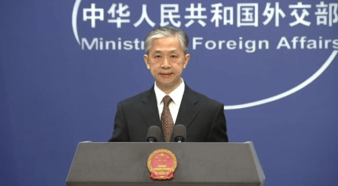 蓬佩奥威胁要清除微信,外交部最新回应!