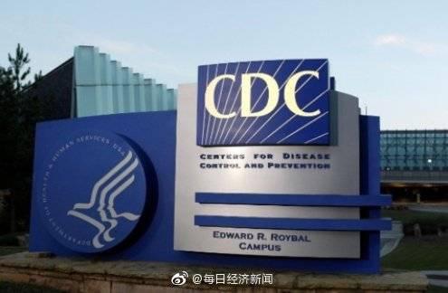 美疾控中心供水系统出现军团菌,可能造成致命肺炎,相应办公楼已被封闭