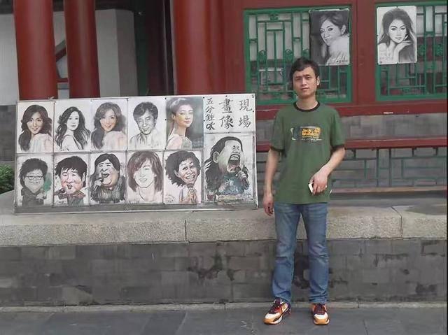 """广州男子""""穷游""""至四川绵阳后失联 监控最后一次拍到为22天前_石洋"""