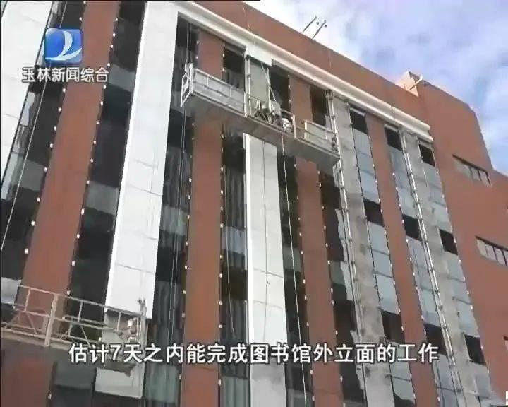 OD体育下载| 广西医科大学玉林校区施工进入冲刺阶段 8月底竣工交付(图1)
